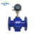 high reliability water metering Electromagnetic Flow Meter with IP68 water-proof