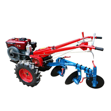 LUKE walking walk tractor furrow reversible rotary disc soil ploughing plough machine equipment price for walking hand tractor