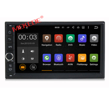 7 inch Android 7.1 Universal 2 DIN Car DVD dvd player car radio audio support GPS navigation 4G WIFI BT from china