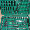 Hand Tool 150PCs Automobile Repair Mechanical