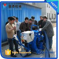 Remove tire rubber road surface shot blasting machine, portable shot blasting machine for Asphalt