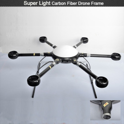OEM Industry grade uav carbon frame for fixed-wing uav with small uav manufacturers