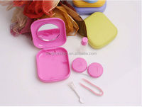 2014 high quality new design lovely plastic containers for contact lenses mould