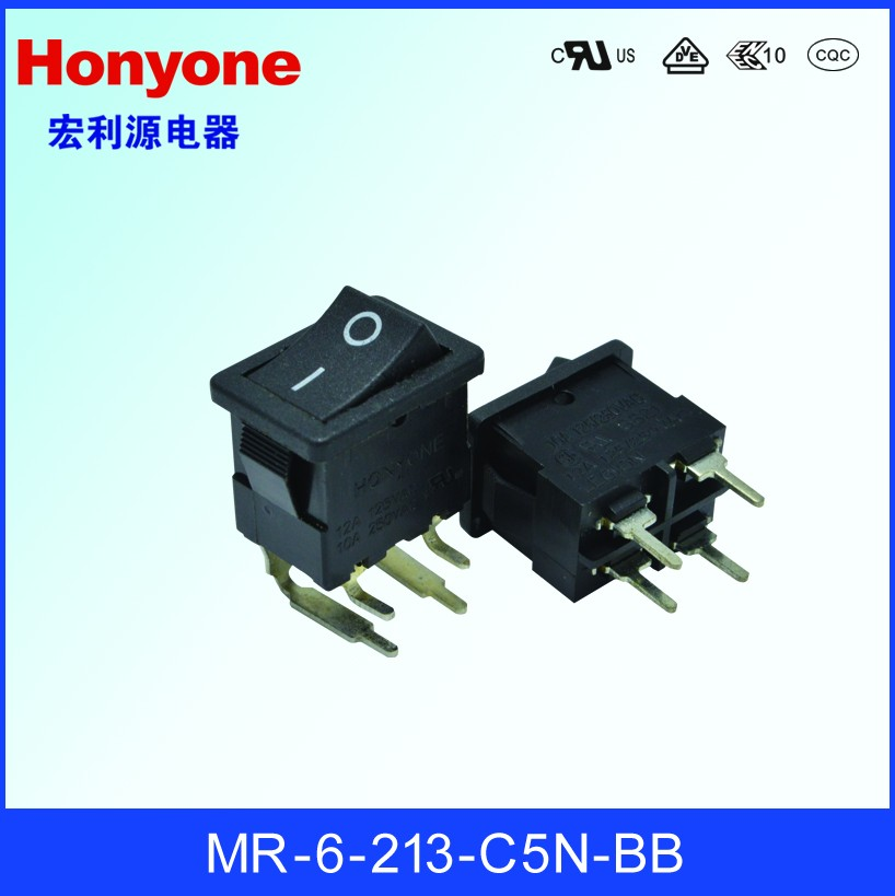 MR6-213-C5N-BB Black Color Electric Rocker Switch With 4 Corner Pieces