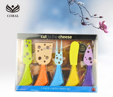 Colorful non-stick stainless steel cheese knife set