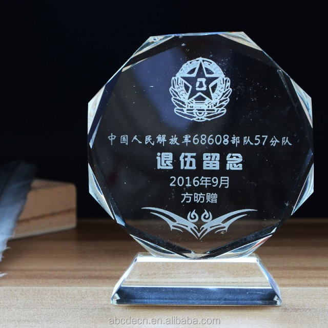 Octagon Crystal Trophies for Sports Awards Recognition Plaque