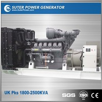 Water cooled 2500kva electric diesel engine by uk generator