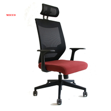 2018 new design adjustable seat height chair mesh back chair for office use