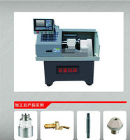 cjk0640 cnc turret machine