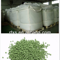 RUBBER INFILL FOR ARTIFICIAL TURF