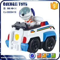 New design plastic animal car electric robot toy dog for kids