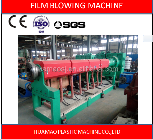 700mm double color blown mulch film extrusion machine from alibaba.com