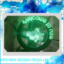 High definition led cross slim pure green for pharmacy from China manufacturer