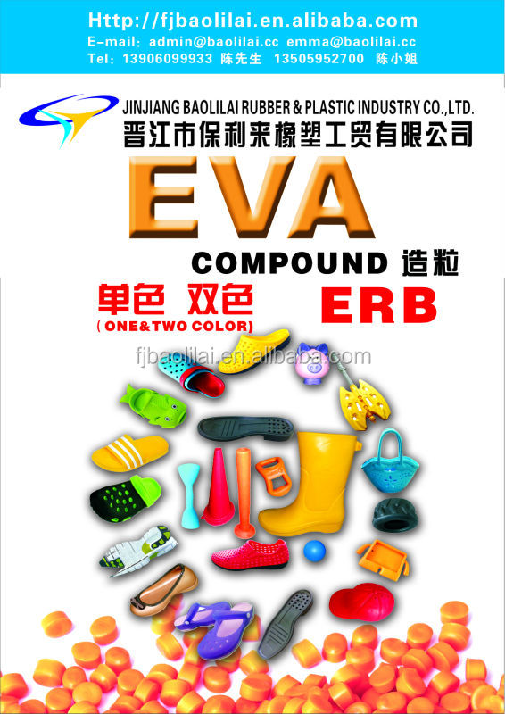 EVA COMPOUND FOR INJECTION