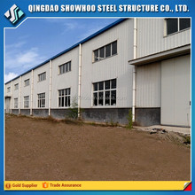 low cost light type light steel frame factory metal building steel structure workshop for sale