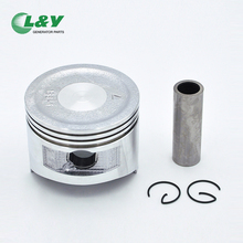 Free sample gasoline generator spare parts 9mm 58mm 68mm 73mm 77mm 86mm aluminium cylinder piston