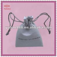 Sweet Jewelry Drawstring Bag