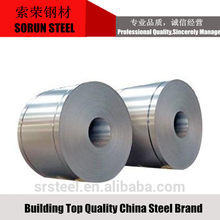 Cold Rolled Stainless Steel Coil 201 202
