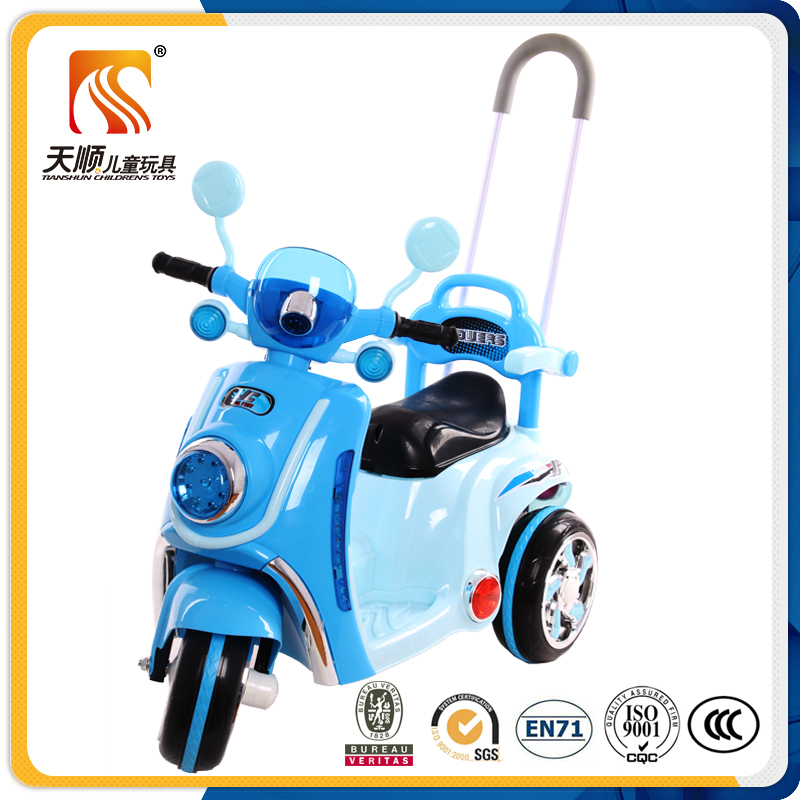 China trike chopper three wheel motorcycle made in china