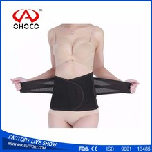 Tourmaline/Lumbar Support Belt For Herniated Disc with Annular Tear