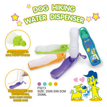 New Arrival Dog Water Dispenser Dog Supply