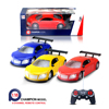 children toys children toys 1/24 rc sports car control with mobile phone with ligth