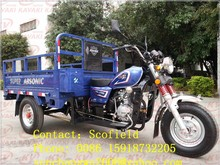 Ghana cheap Apsonic cargo tricycle