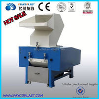 Pet bottle crusher/ Plastic Pet bottle crusher waste plastic crushing and washing machine