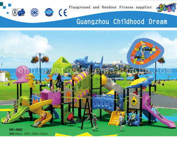(HD-2602)Ocean Party!2014 New Kids Outdoor Swings and Slides