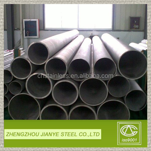 Marine Grade Stainless Steel 316L Pipe,Stainless Steel 316L ,Super Quality