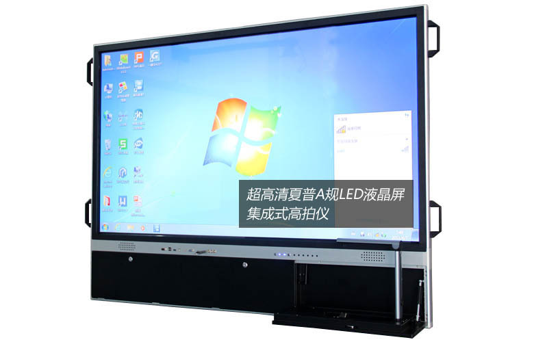 factory direct interactive flat panel display all in one lcd monitor with samsung 1080p screen panel