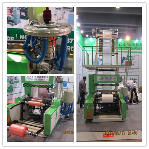 MD-3L three layer co-extrusion blowing machine,film extruder,plastic processing machine,plastic extruder machine