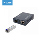 Fiber Optic Media Converter 10Mbps Transmission Rate , POF LC Fiber Media Converter For FTTH Networks