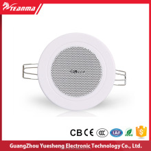 TM501 Guangzhou Teanma ABS Wholesale PA system peripherals Playing Music Waterproof Bathroom 5.25 inch Ceiling Speaker