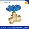 Bass Material Cheap Price Standard Water Flow Control Valve Parts