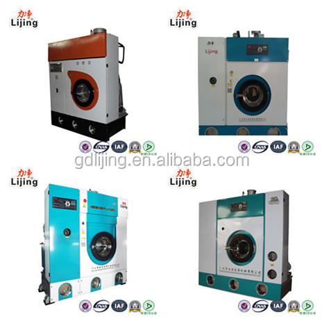 GXQ-10KG fully automatic fully enclosed Industrial dry cleaning press machine