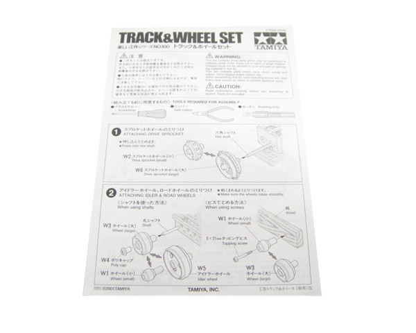 RB-13K002-Tamiya 70100 Track and Wheel Set(7)