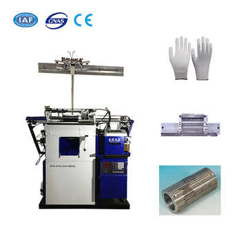 SJT2000 7G Glove Knitting Machine