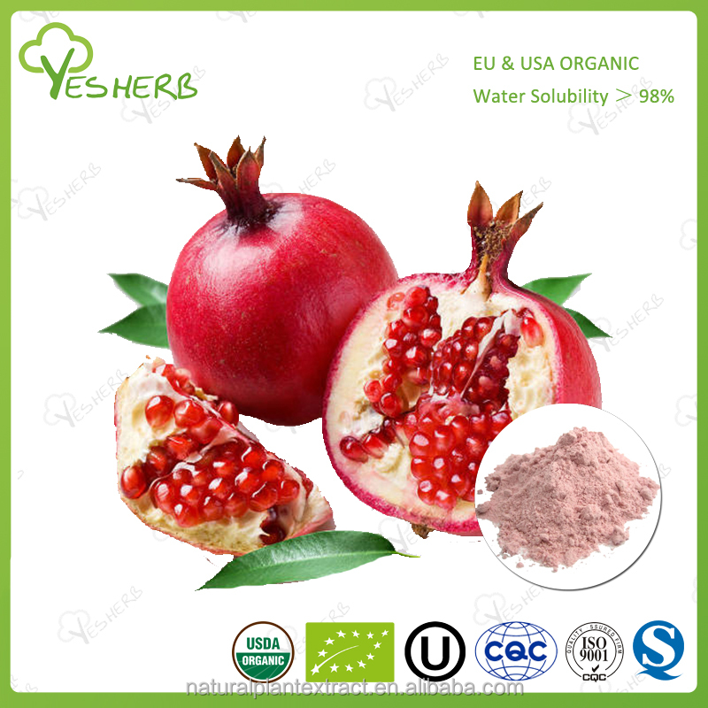 Water soluable freeze dried pomegranate powder frozen pomegranate juice concentrate