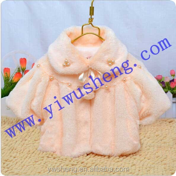 Princess plain yellow pink baby fur poncho fur cape, cute children faux fur coat wholesale