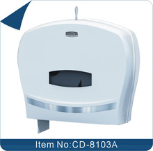 Large capacity ABS wall mounted single &twin roll toilet paper dispenser CD-8103 A