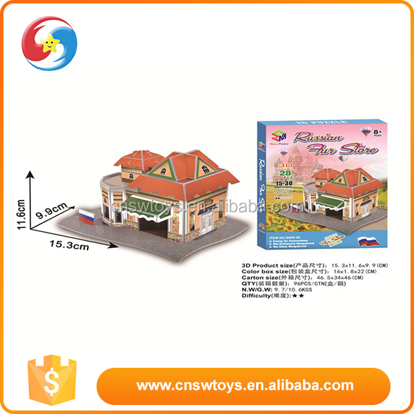 Promotional creative copper-print paper education Russian store DIY 4d puzzle