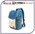 2015 fashion hot sale canvas kids school bags