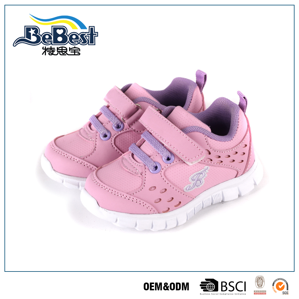 2016 Comfortable sneaker kids jump sport shoes from china