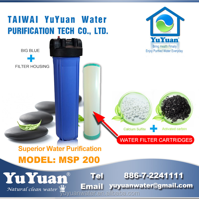 Halal Certification Coconut Shell Charcoal High Flow Heater Water Filter Machine
