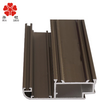 frame parts profiles aluminium accessories for windows and doors