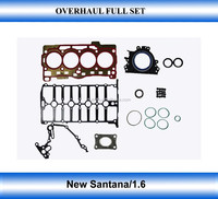 Gasket kit for new Santana/1.6 car model
