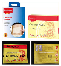 Chinese Drug-free Capsicum Plaster Back Pain Relief Patch