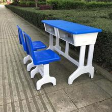 kids Plastic desk and chair for primary school classroom furniture