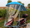Scooter motor Auto umbrella/motorbike umbrella/motorcycle umbrella/motorcycle sunshade